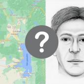 Who is the Montana John Doe?